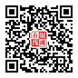 qrcode_for_gh_bd3257945084_258